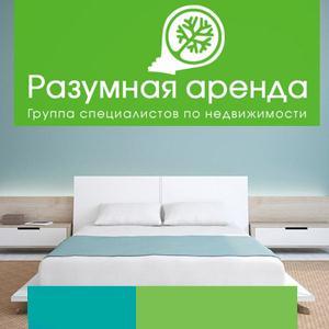 Аренда квартир и офисов Рыбинска