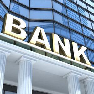 Банки Рыбинска
