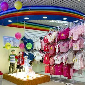 Детские магазины Рыбинска