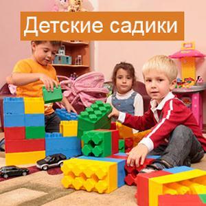 Детские сады Рыбинска