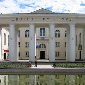 Дворцы и дома культуры Рыбинска