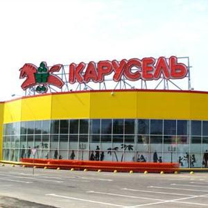 Гипермаркеты Рыбинска
