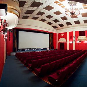 Кинотеатры Рыбинска