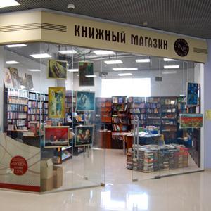 Книжные магазины Рыбинска