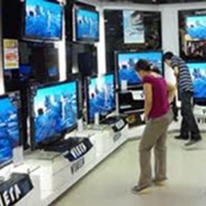 Магазины электроники Рыбинска