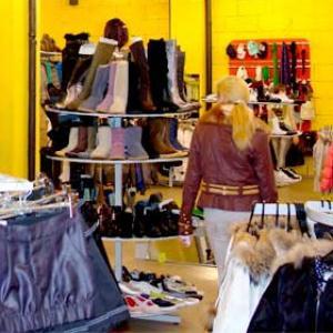 Магазины одежды и обуви Рыбинска