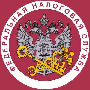 Налоговые инспекции, службы Рыбинска