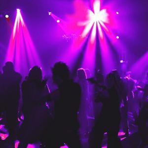Ночные клубы Рыбинска