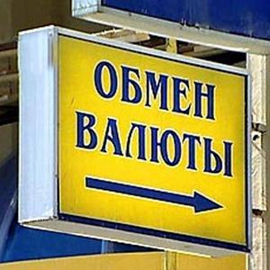 Обмен валют Рыбинска