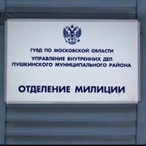 Отделения полиции Рыбинска