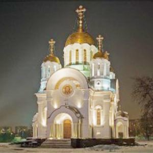 Религиозные учреждения Рыбинска
