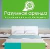Аренда квартир и офисов в Рыбинске