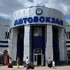Автовокзалы в Рыбинске