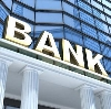 Банки в Рыбинске