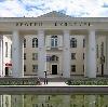 Дворцы и дома культуры в Рыбинске
