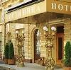 Гостиницы в Рыбинске