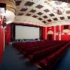 Кинотеатры в Рыбинске