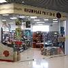 Книжные магазины в Рыбинске