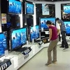 Магазины электроники в Рыбинске