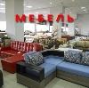 Магазины мебели в Рыбинске