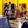 Магазины одежды и обуви в Рыбинске