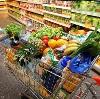 Магазины продуктов в Рыбинске