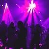 Ночные клубы в Рыбинске