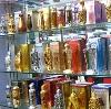 Парфюмерные магазины в Рыбинске