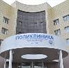 Поликлиники в Рыбинске