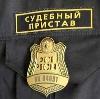 Судебные приставы в Рыбинске