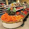 Супермаркеты в Рыбинске