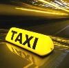Такси в Рыбинске