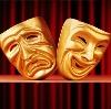 Театры в Рыбинске