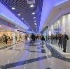 Торговые центры в Рыбинске