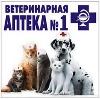 Ветеринарные аптеки в Рыбинске
