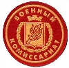 Военкоматы, комиссариаты в Рыбинске