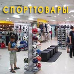 Спортивные магазины Рыбинска