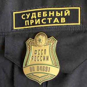 Судебные приставы Рыбинска