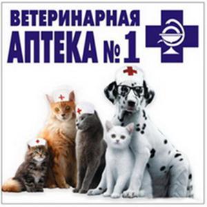 Ветеринарные аптеки Рыбинска